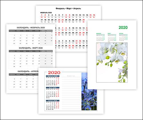Календарь на февраль, март, апрель 2020: скачать и распечатать