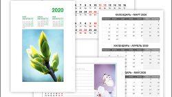 Календарь на март, апрель, май 2020: скачать и распечатать