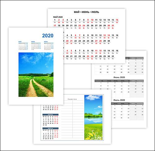Календарь на май, июнь, июль 2020: скачать и распечатать
