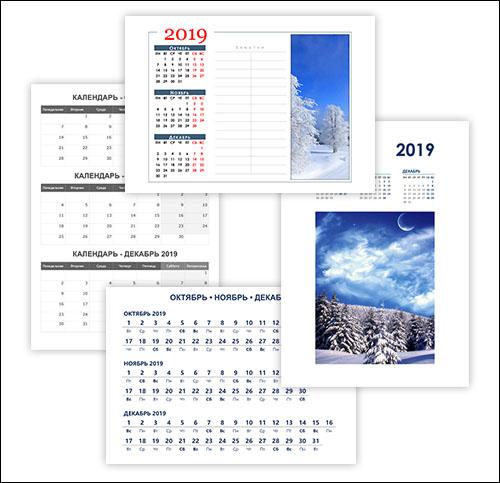Календарь на октябрь, ноябрь, декабрь 2019: скачать и распечатать