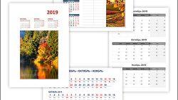Календарь на сентябрь, октябрь, ноябрь 2019: скачать и распечатать