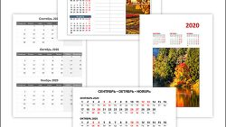 Календарь на сентябрь, октябрь, ноябрь 2020: скачать и распечатать