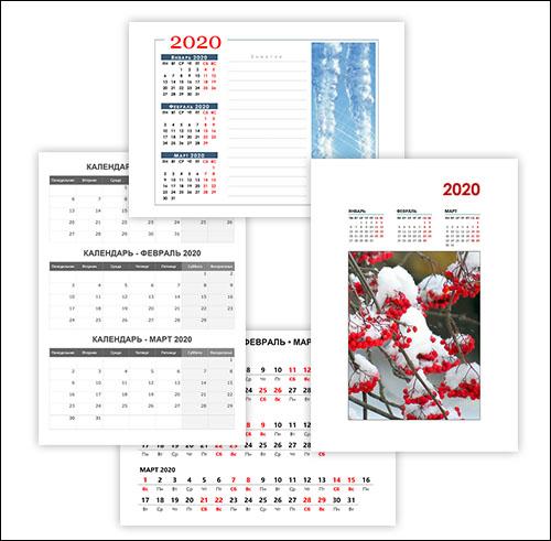 Календарь на январь, февраль, март 2020: скачать и распечатать