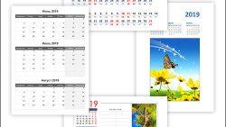 Календарь на июнь, июль, август 2019: скачать и распечатать