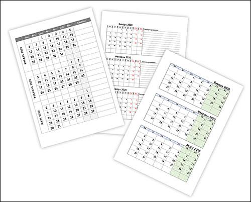 Квартальный календарь на 2020 год: для Word и в PDF
