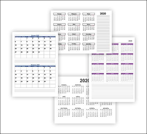 Простой календарь в Ворде на 2020 год