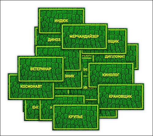 Карточки для игры Крокодил: скачать и распечатать