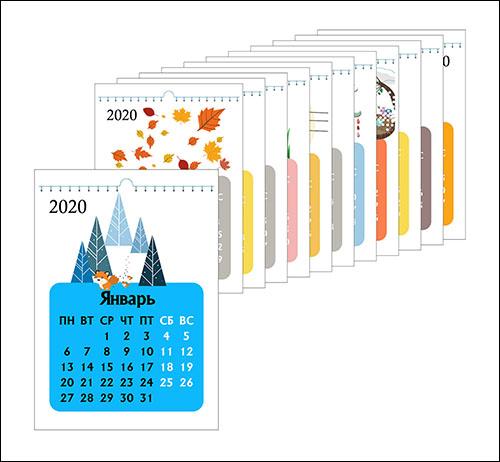 Перекидной календарь на 2020 год: скачать бесплатно