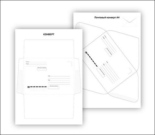 Шаблон почтового конверта: скачать и распечатать