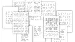 Шаблоны маленьких букв: скачать и распечатать