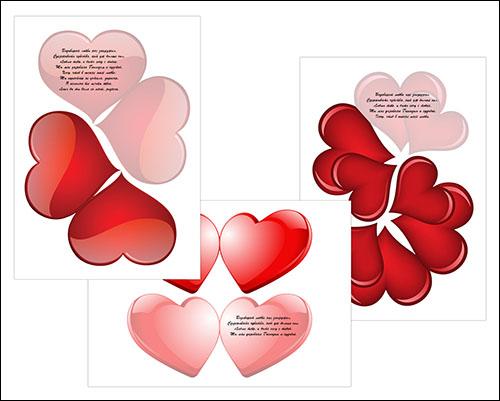 Открытка в форме сердца: скачать и распечатать шаблон