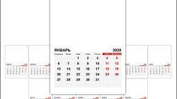 Фото календарь 2020