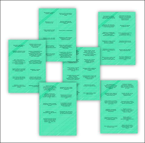Веселые фанты: скачать и распечатать карточки