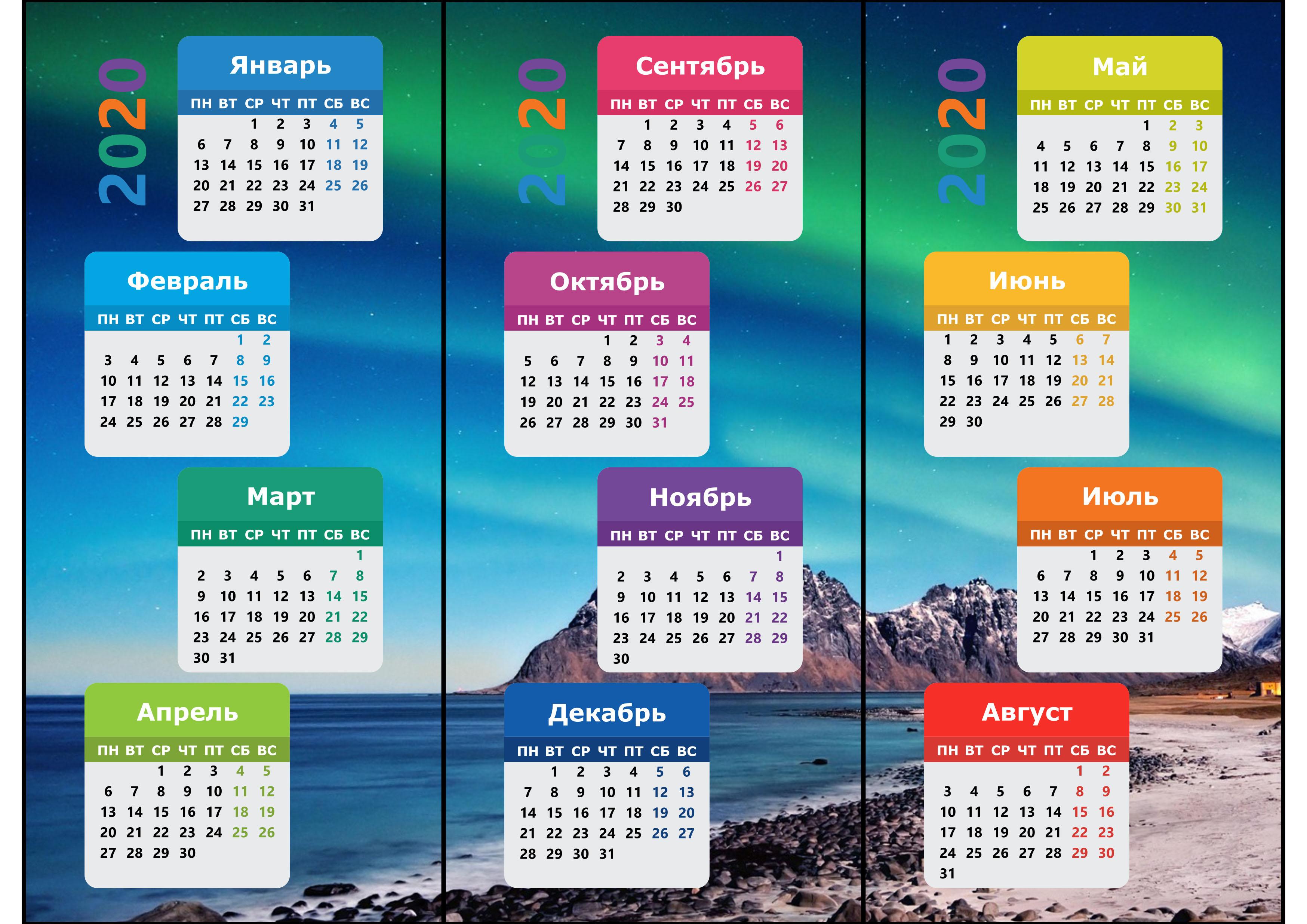 работа с моделью календаря года