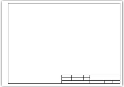 Альбомная рамка со штампом А4: скачать и распечатать