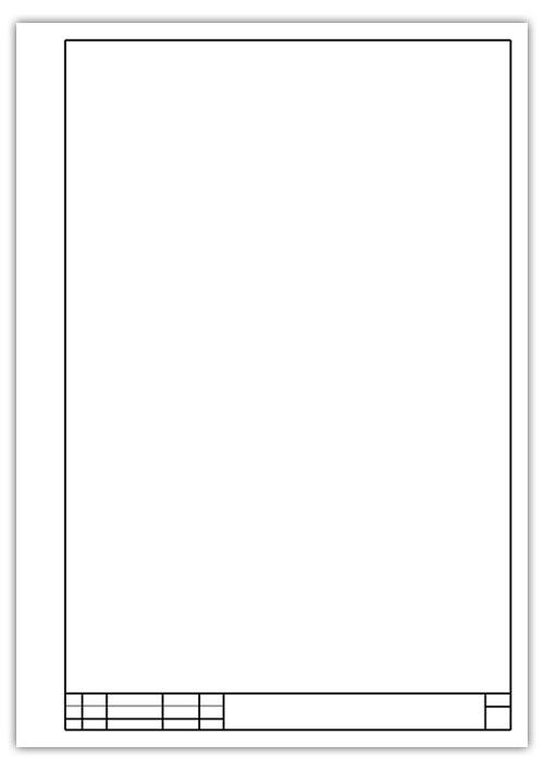 Лист для лабораторной работы со штампом: скачать и распечатать