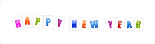 Растяжка Happy New Year: скачать и распечатать