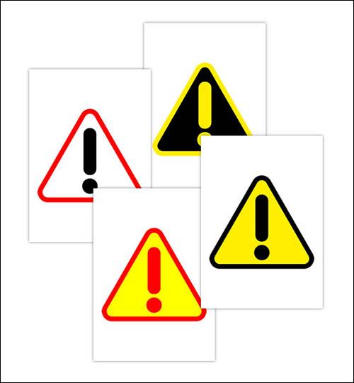 Табличка с восклицательным знаком: скачать и распечатать