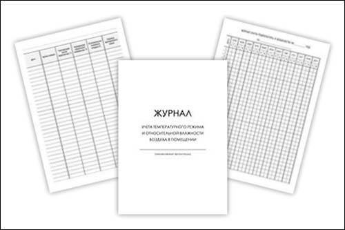 Журнал регистрации температуры и влажности: скачать и распечатать