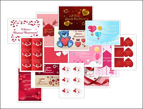 Открытки С Днем Святого Валентина: скачать и распечатать