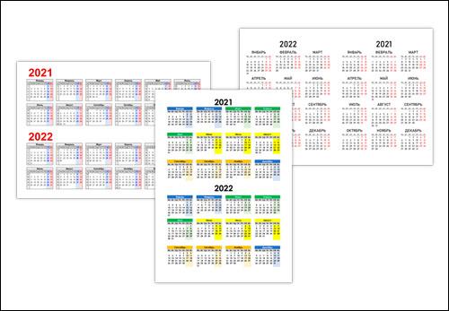 Календарь на 2021 и 2022 год: скачать и распечатать