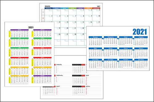 Календарь 2021 с неделями в экселе