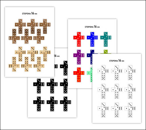 Схема игральной кости: скачать и распечатать