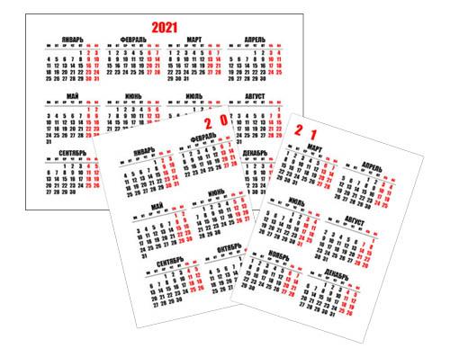 Календарь 2021 с большими цифрами